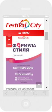 festival-new1