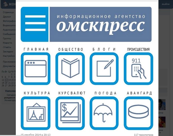 SMM продвижение информационного агентства