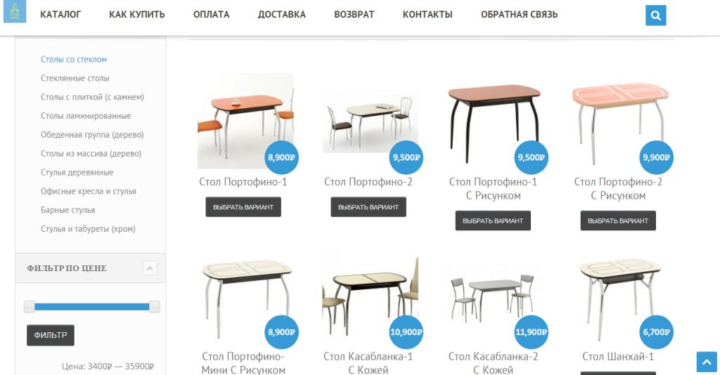 Создание сайта интернет магазина мебели