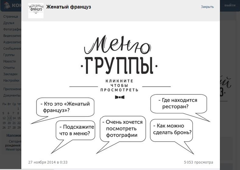 SMM продвижение сайта