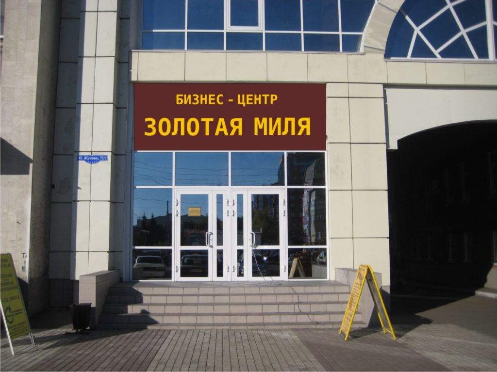 milya_1