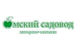Магазин саженцев «Омский Садовод»